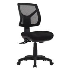 Gala Mesh Chair