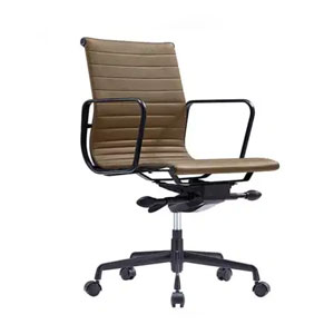 Stylish Office Chairs